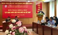 Seminar über die Ausarbeitung der Nationalstrategie für Bücher in Hanoi