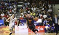 Das Profi-Basketball-Turnier Südostasiens in Vietnam wird verschoben