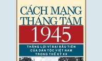 Veröffentlichung des Buchs über die August-Revolution 1945