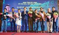 """Veröffentlichung des Films """"Die jungen Milizen Dinh Bang"""""""