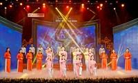 Kunstprogramm zum Gründungstag der vietnamesischen Volksarmee
