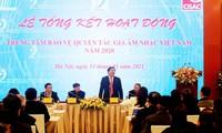 Gelder für Urheberrecht der vietnamesischen Musik aus dem Ausland sind gestiegen