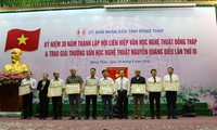 Literatur- und Kunstpreis Nguyen Quang Dieu