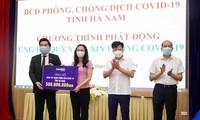 Der vietnamesische Impfstoff-Fonds bekommt knapp 296 Millionen Euro