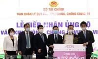 Der Impffonds Vietnams bekommt knapp 298 Millionen Euro