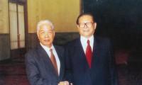Le secrétaire général Dô Muoi et des dirigeants étrangers