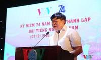 La stratégie culturelle de la Voix du Vietnam