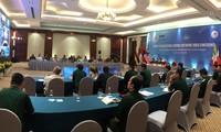 Visioconférence du Réseau des centres de maintien de la paix de l'ASEAN