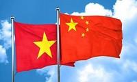 71e anniversaire de l'établissement des relations diplomatiques Vietnam-Chine