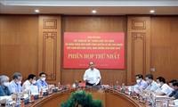 Première réunion de la Direction de l'édification et du perfectionnement de l'État de droit socialiste