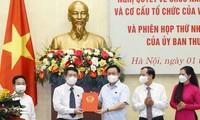 Vuong Dinh Huê à l'inauguration de l'Institut d'études législatives