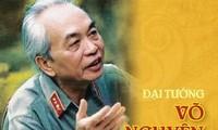 """Ra mắt cuốn sách """"Đại tướng Võ Nguyên Giáp với sự nghiệp khoa học, giáo dục và đào tạo"""""""