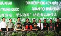 Giao lưu hữu nghị Quốc phòng biên giới Việt-Trung lần thứ hai thành công tốt đẹp