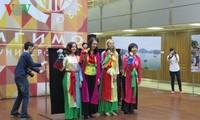 В МГИМО впервые прошел «День Вьетнама»