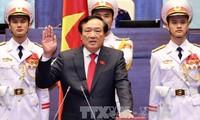Во Вьетнаме избраны вице-президент страны, главы ВНС и ВНП