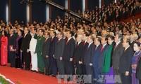 Компартия Вьетнама укрепляет партийное единство