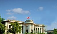 В 2017 году Госбанк Вьетнама уделит внимание решению проблемы плохих долгов
