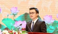 Объявлены имена 10 лучших в 2016 г. молодых частных лиц Вьетнама