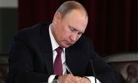 Путин утвердил стратегию экономической безопасности РФ до 2030 года
