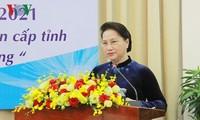 Нгуен Тхи Ким Нган приняла участие во 2-й конференции народных советов провинций юго-востока СРВ
