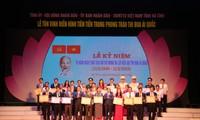 Патриотические соревнования содействуют делу развития страны