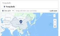 Фейсбук удалил вьетнамские острова с карты Китая