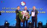 Празднование 20-летия со дня образования Общества вьетнамцев в Польше