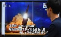 Реакции США и Японии на новый запуск КНДР снарядов