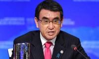 МИД Японии вызвал посла Республики Корея из-за отказа Сеула передавать разведданные