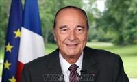 В память об экс-президенте Франции
