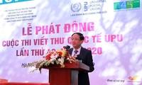 Во Вьетнаме развертывается 49-й конкурс писем Международного почтового союза-UPU