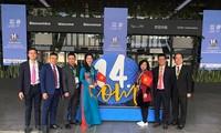 Вьетнамское пение «тхен» признано объектом нематериального культурного наследия человечества