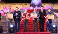 Телемост c островным уездом Чыонгша по случаю нового года по лунному календарю