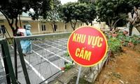 Важные шаги Вьетнама в борьбе с коронавирусом нового типа (Covid-19)