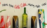 Операция по «спасению» выброшенных бутылок