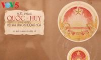 В Ханое открылась выставка, посвященная истории государственного герба Вьетнама