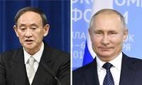 Россия и Япония обсудили актуальные вопросы в двусторонних отношениях