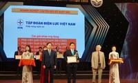 Названы лауреаты премии «Цифровая трансформация Вьетнама» 2020 года