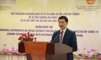 Международное сотрудничество направлено на обеспечение социального благосостояния населения