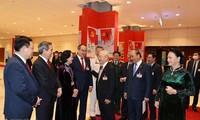 На 13-м съезде КПВ будут отобраны лучшие руководители страны