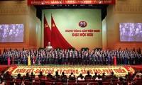 Компартии Вьетнама исполняется 91 год