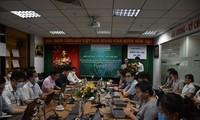 Учения АСЕАН-Япония 2021 - Усиление защиты госорганов и медицинских организаций от кибератак