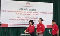 Konferensi ke-14 pimpinan Lembaga Palang Merah-Bulan Sabit Merah ASEAN akan berlangsung dari 21-22/9 di Kota Hanoi