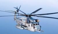Insiden yang bersangkutan dengan pesawat terbang militer AS di Jepang