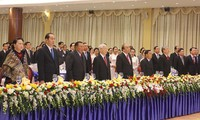 Resepsi menyambut Sekjen, Presiden Laos, Bounnhang Vorachith