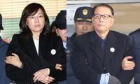 Pengadilan kasasi Republik Korea menaikkan hukuman terhadap dua asisten mantan Presiden Park Geun-hye