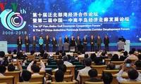 Vietnam menghadiri Forum ke-10 Kerjasama Ekomomi Teluk Tonkin yang diperluas