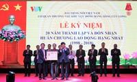 VOV Daerah Dataran Rendah Sungai Mekong menerima Bintang Jasa Kerja Kelas I