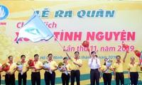 Kaum pemuda Kota Ho Chi Minh mengadakan Kampanye Musim Semi sukarela yang penuh dengan perasaan hangat dan Hari Raya Tet yang berbudaya