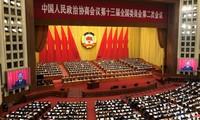 Pembukaan Persidangan ke-2 Kongres Rakyat Nasional Tiongkok, Angkatan XIII